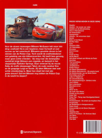 Back cover: Cars