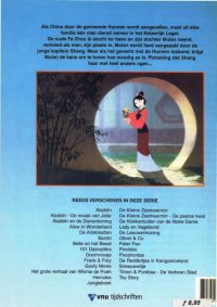 Back cover: Mulan
