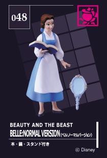 - Disney Magical Collection #048 - Belle Normal - Disney Collectibles Database