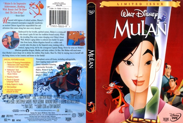 analysis on mulan and the twilight Mulan (1998) cast and crew credits, including actors, actresses, directors, writers and more.