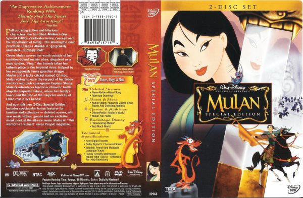 Mulan II Video 2004  IMDb